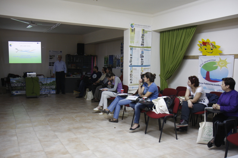 Workshop at Environmental Educational Centre of Ierapetra<br>4th of May 2011