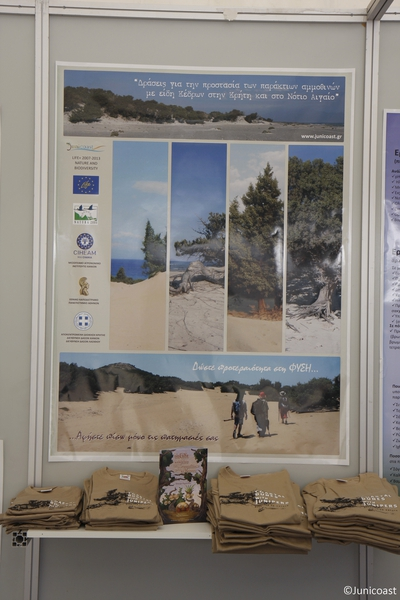 "Presentation of the project at ""Agrotikos Augoustos"" festival, August 2012"
